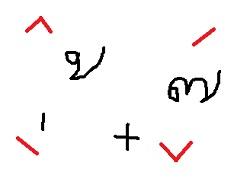 タイ語の読み方 声調記号と声調ルールを覚えよう 完全解説