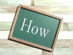 タイ語の「どのように」「どうやって」の使い方とスラングの発音