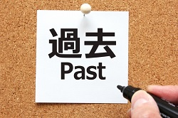 タイ語の文法4 過去形や過去完了形の単語の並びと会話例