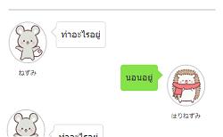 タイ語の現在進行形 ~しているところです 言い方と会話例