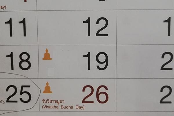 ワンウィサーカブーチャーは何の日?タイの祝日と仏教の関係